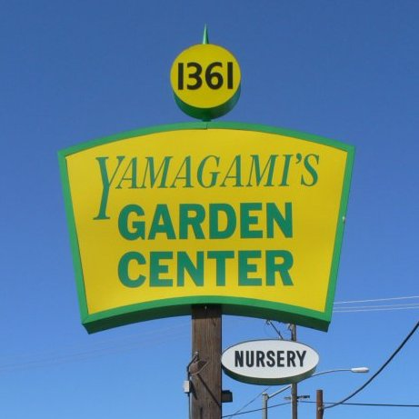 Yamagamis's Garden Center sign